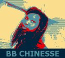 Photo de Bb-chinesse