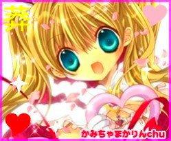 Les scan de Kamichama Karin Chu. ♥