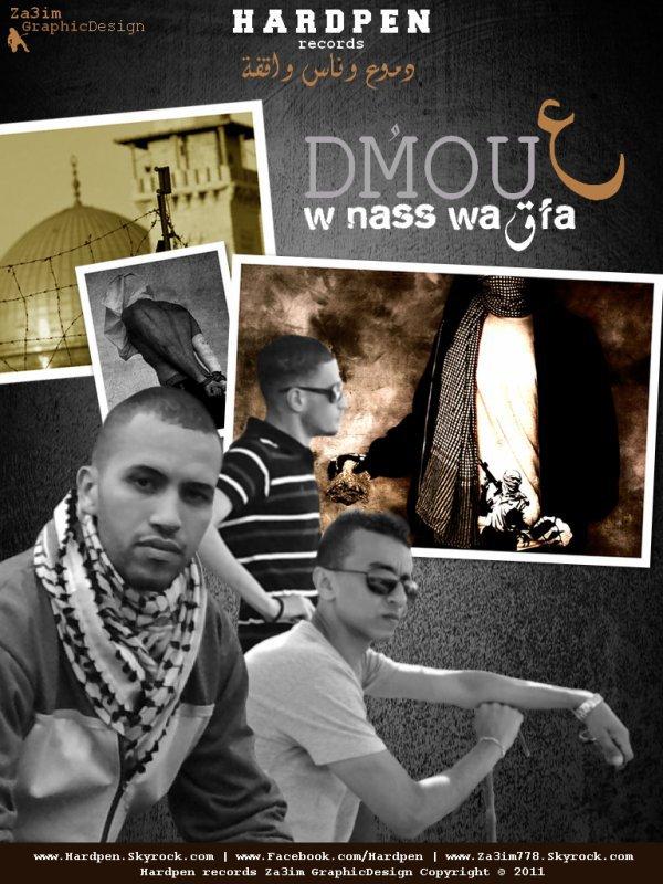 Hardpen - Dmou3 w Nass Wa9fa
