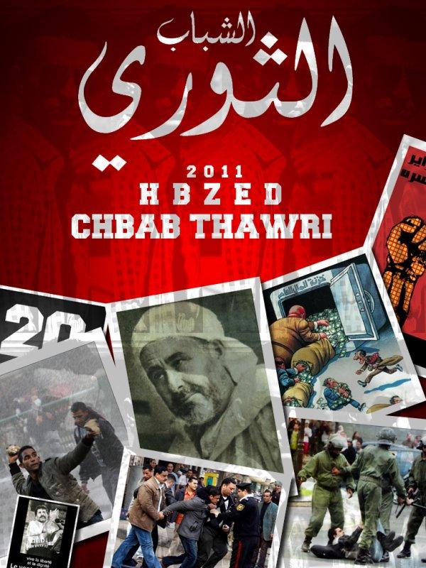 Hbzed - Chbab Thawri