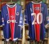 Maillot domicile du PSG Porté par Edouard Cissé en 1999-2000