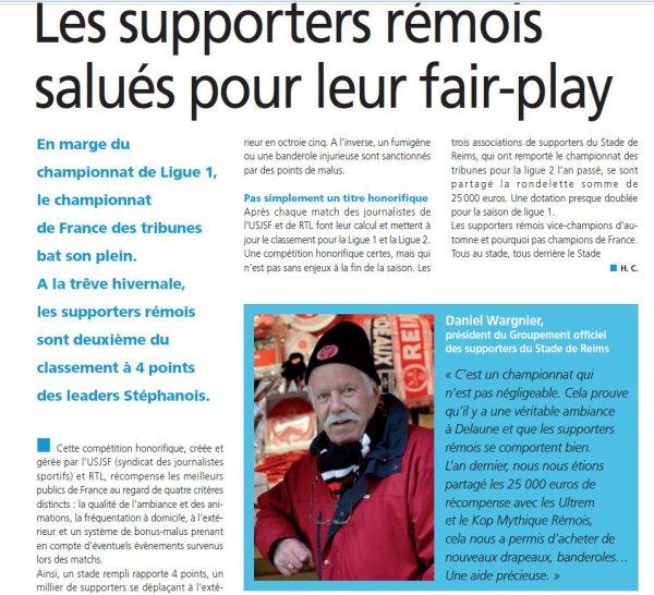2012  REIMS : Chouette un stade sans vie, le 12 janvier 2013