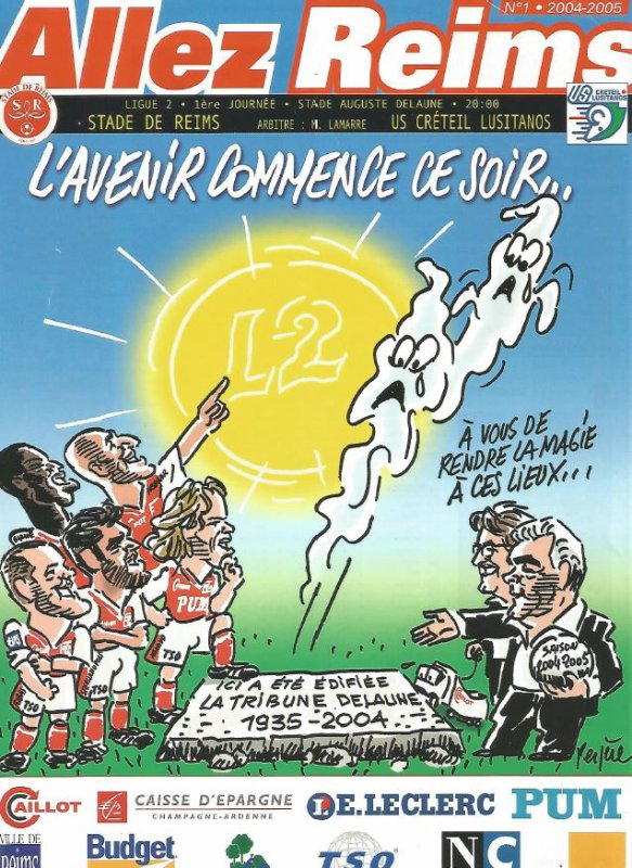 2004 Ligue 2 J01 REIMS CRETEIL 2-1, le 6 août 2004