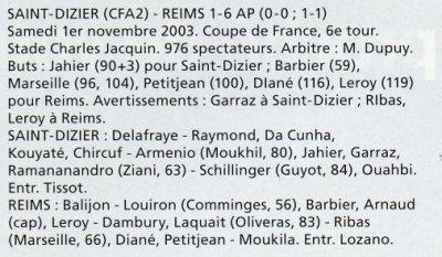 2003 CDFT6 SAINT DIZIER REIMS 1-6 (AP) , le 1er novembre 2003