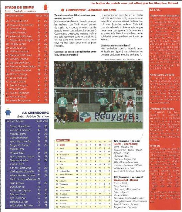 2003 NAT J12 REIMS CHERBOURG 1-0, le 4 octobre 2003