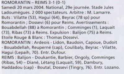 2003 NAT J29 ROMORANTIN REIMS 3-1, le 20 mars 2004