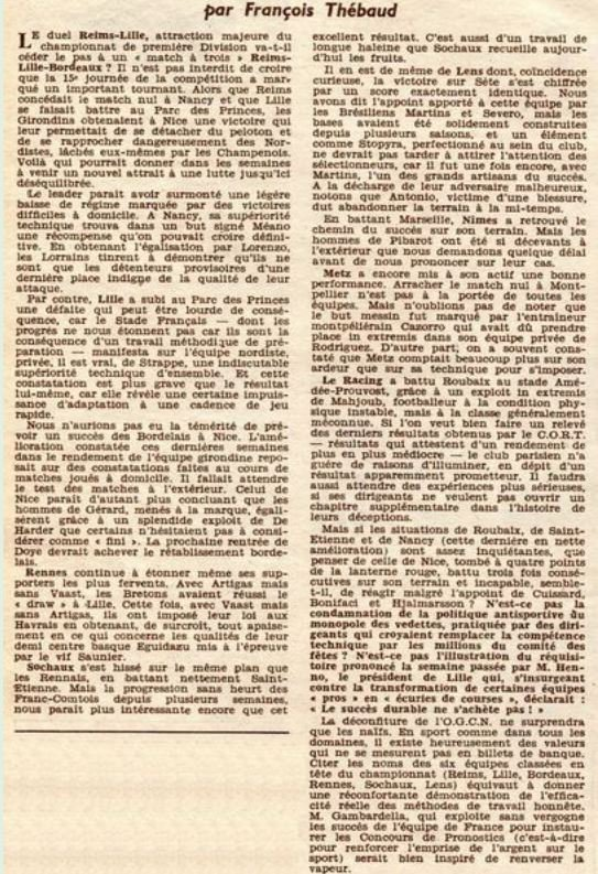 1952 D1 J15 NANCY REIMS 1-1, le 7 décembre 1952
