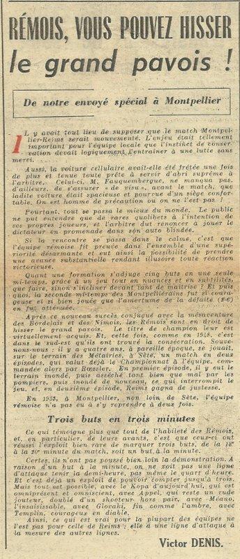 1952 D1 J31 MONTPELLIER REIMS 2-6, le 3 mai 1953