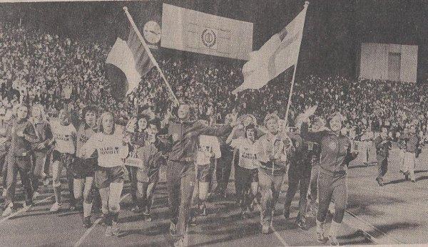 1978 CDM Féminine REIMS ( France ) HELSINKI ( Finlande)  le 23/10/1978
