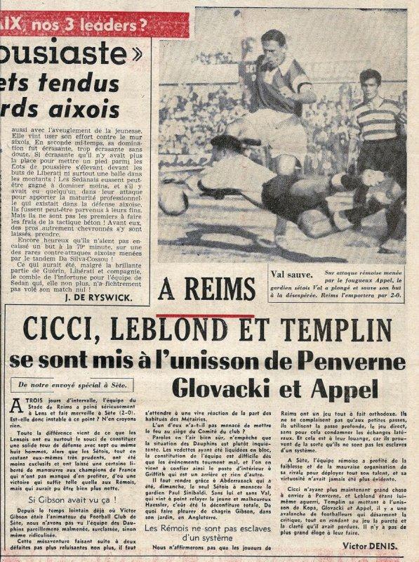 1953 D1 J05 SETE REIMS 0-2, le 13/09/1953