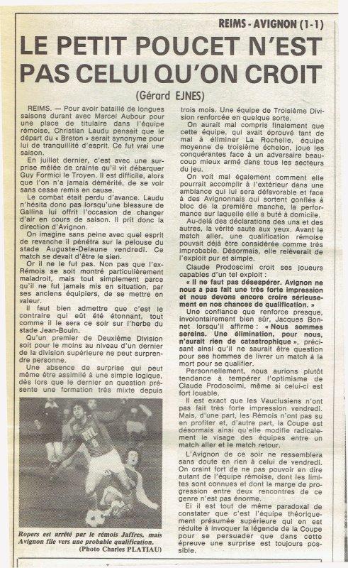 1978 CDF 8ème Aller REIMS AVIGNON 1-1, le 13/04/1979