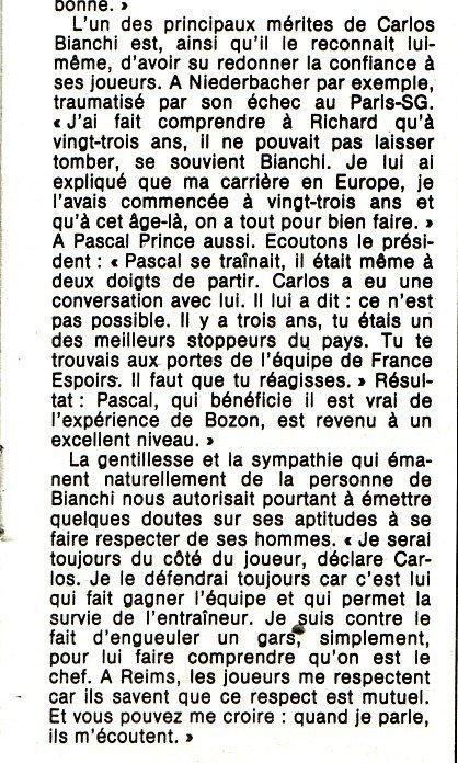 1985 D2B J09 REIMS VALENCIENNES 1-1, le 06/09/1985