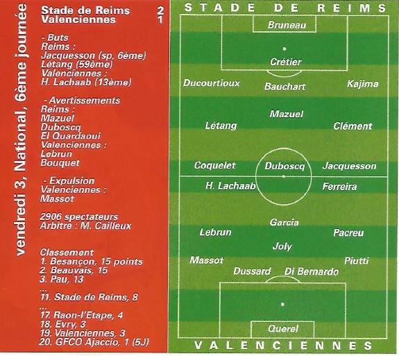 1999 NAT J06 REIMS VALENCIENNES 2-1, le 03/09/1999