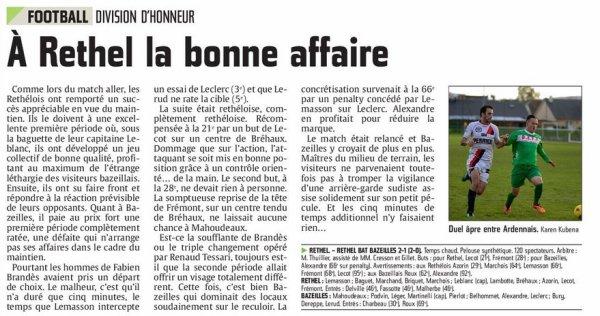 2014 DH J18 : autres matches, le 12/04/2015