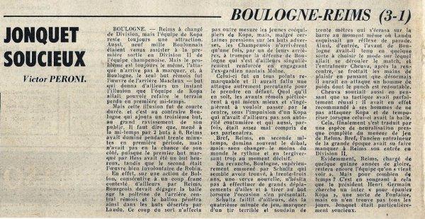 1964 D2 J01 BOULOGNE REIMS 3-1, le 30/08/1964