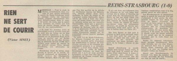 1962 CDF16 STRASBOURG REIMS 0-1, le 17/02/1963