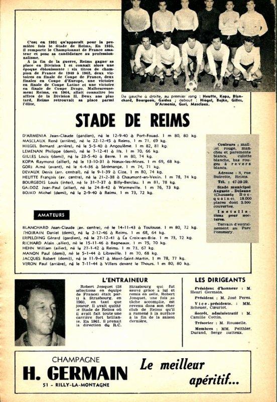 1966 D1 J00 : Sur la Ligne de départ , le 03/08/1966