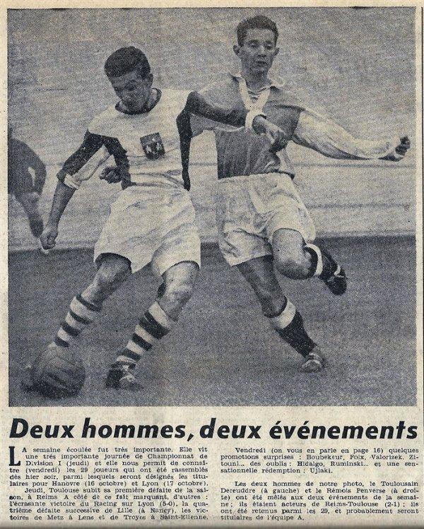 1954 D1 J08 REIMS TOULOUSE 2-1, le 30/09/1954