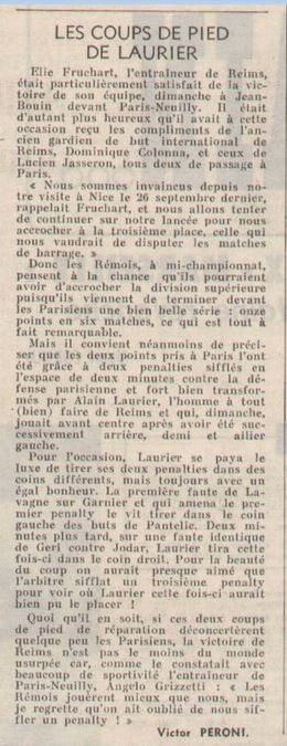 1969 D2 J15 PARIS NEUILLY REIMS 0-2, le 07/12/1969