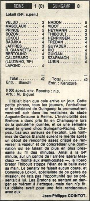 1985 D2B J15 REIMS GUINGAMP 1-0, le 18/10/1985