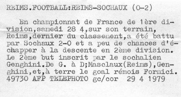 1978 D1 J33 REIMS SOCHAUX 0-2, le 28/04/1979