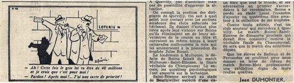 1955 CFA Poule Finale : REIMS finit 4ème, le 31/05/1956