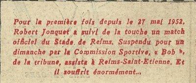 1955 D1 J27 REIMS SAINT-ETIENNE 1-2, le 15/04/1956