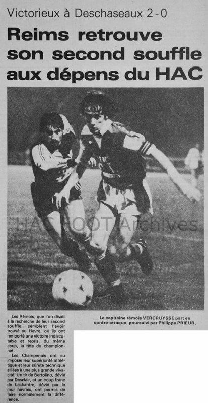 1981 D2B J13 LE HAVRE REIMS 0-2, le 17/10/1981