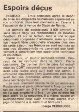 1983 D2B J26 ROUBAIX REIMS 0-2, le 25/02/1984