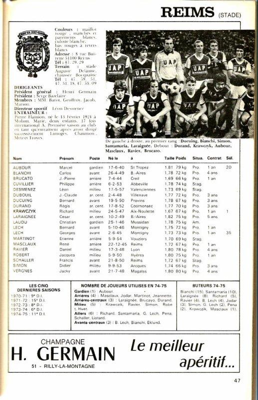 1975 D1 J00 : Sur la Ligne de départ , le 31/07/1975