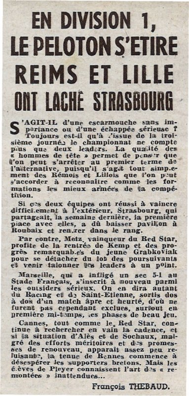 1947 D1 J03 ALES REIMS 0-1, le 07/09/1947