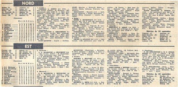 1965 CFA J03 REIMS DUNKERQUE 2-0, le 19/09/1965