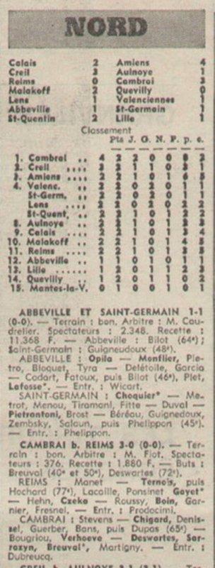 1969 CFA J02 REIMS CAMBRAI 0-3, le 07/09/1969