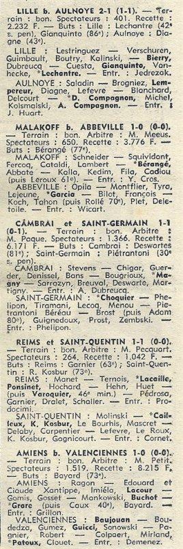 1969 CFA J25 REIMS SAINT-QUENTIN 1-1, le 29/03/1970