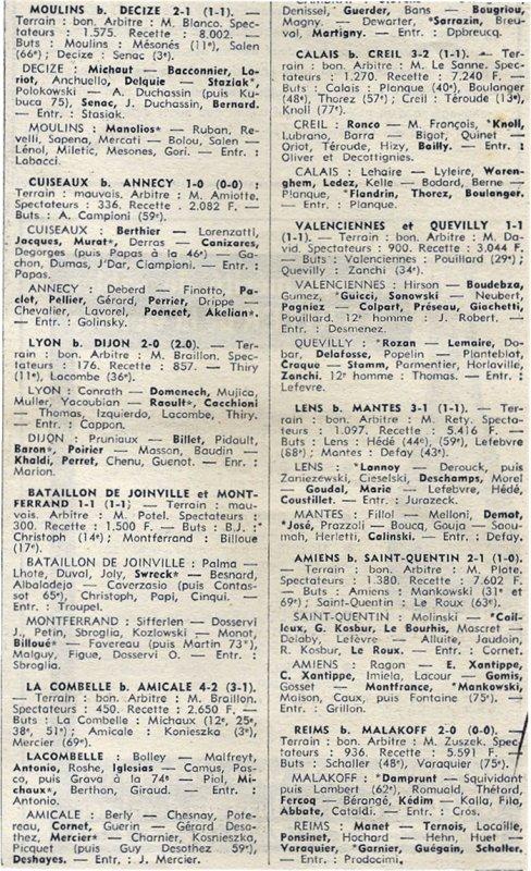 1969 CFA J26 MALAKOFF REIMS 0-2, le 05/04/1970
