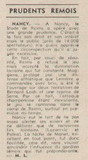 1971 D1 J01 NANCY REIMS 0-0, le 11/08/1971
