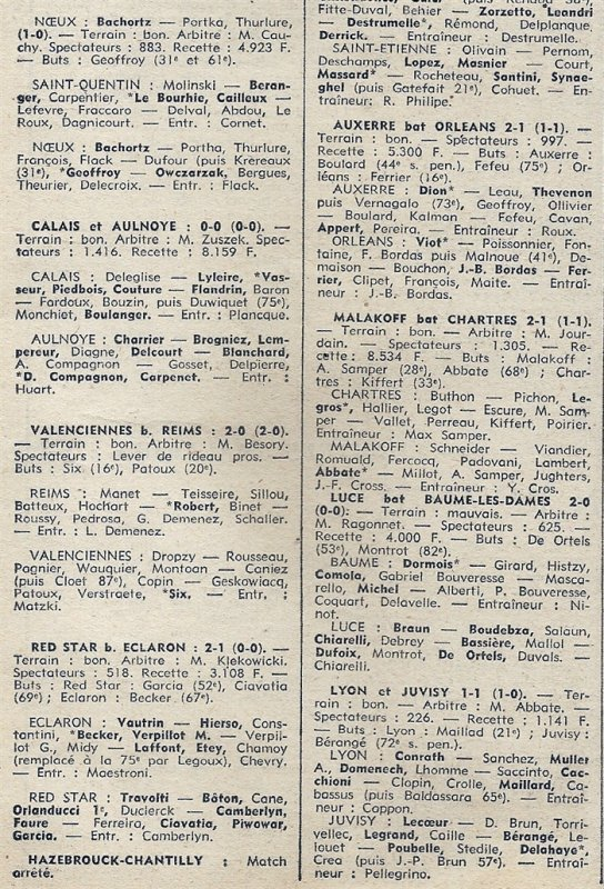 1971 D3 J11 REIMS VALENCIENNES 0-2, le 31/10/1971