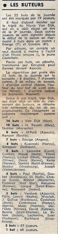 1972 D1 J13 NANTES REIMS 0-0,le 28/10/1972