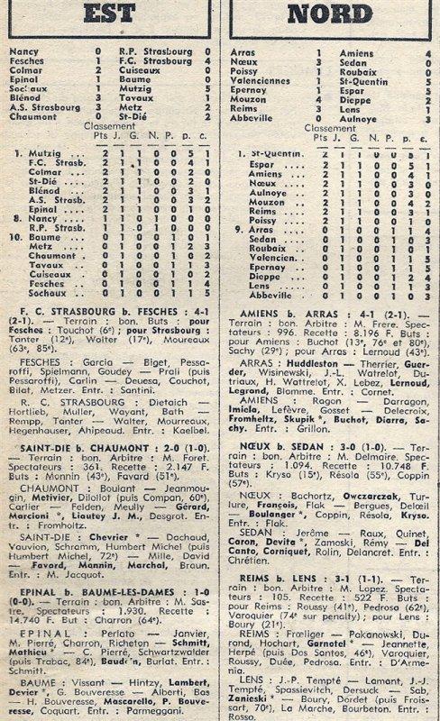 1973 D3 J01 REIMS LENS 3-1, le 26/08/1973