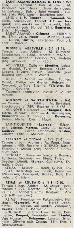 1973 D3 J05 REIMS ROUBAIX 1-1, le 23/09/1973