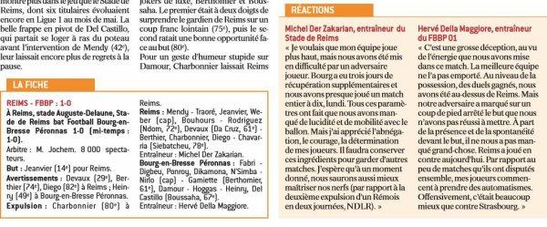 2016 Ligue 2 J02 REIMS BOURG en BRESSE 1-0, le 05/08/2016