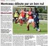2016 CFA J01 REIMS MONTCEAU les MINES 0-0, le 13/08/2016