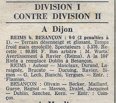 1975 CDF 32ème finale REIMS BESANCON 0- ( tab 3-1) le 01/02/1976