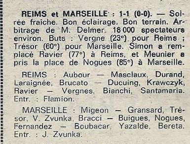 1975 CDF 8ème finale Aller REIMS MARSEILLE 1-1, le 06/04/1976