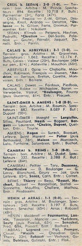 1976 D3 J15 CAMBRAI REIMS 1-0, le 12/12/1975