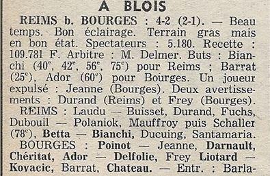1976 CDF 32ème finale  REIMS BOURGES 4-2, le 12/02/1977