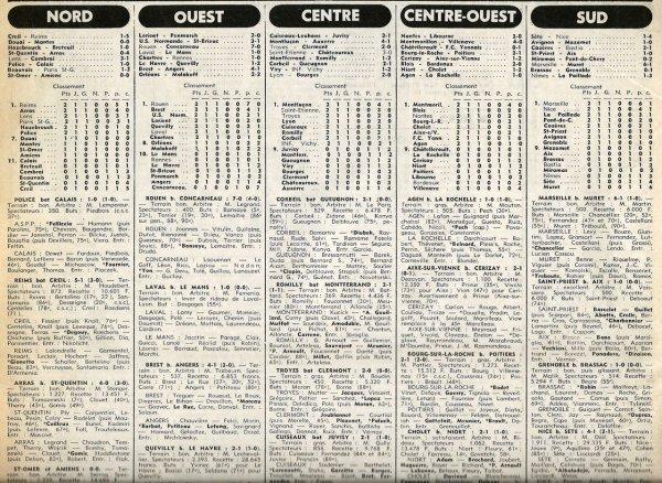 1977 D3 J01 CREIL REIMS 1-5, le 21/08/1977