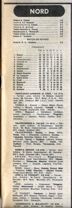 1978 D3 J28 AMIENS REIMS 0-2, le 28/04/1979