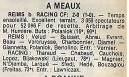 1979 CDF 32ème finale REIMS RACING 2-0, le 10/02/1980