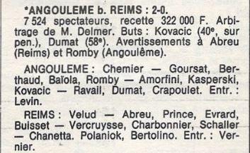 1979 CDF 8ème finale Aller ANGOULÊME REIMS 2-0, le 11/04/1980
